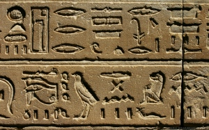 Image courtesy of Ehabweb. Can you read this hieroglyphic text?